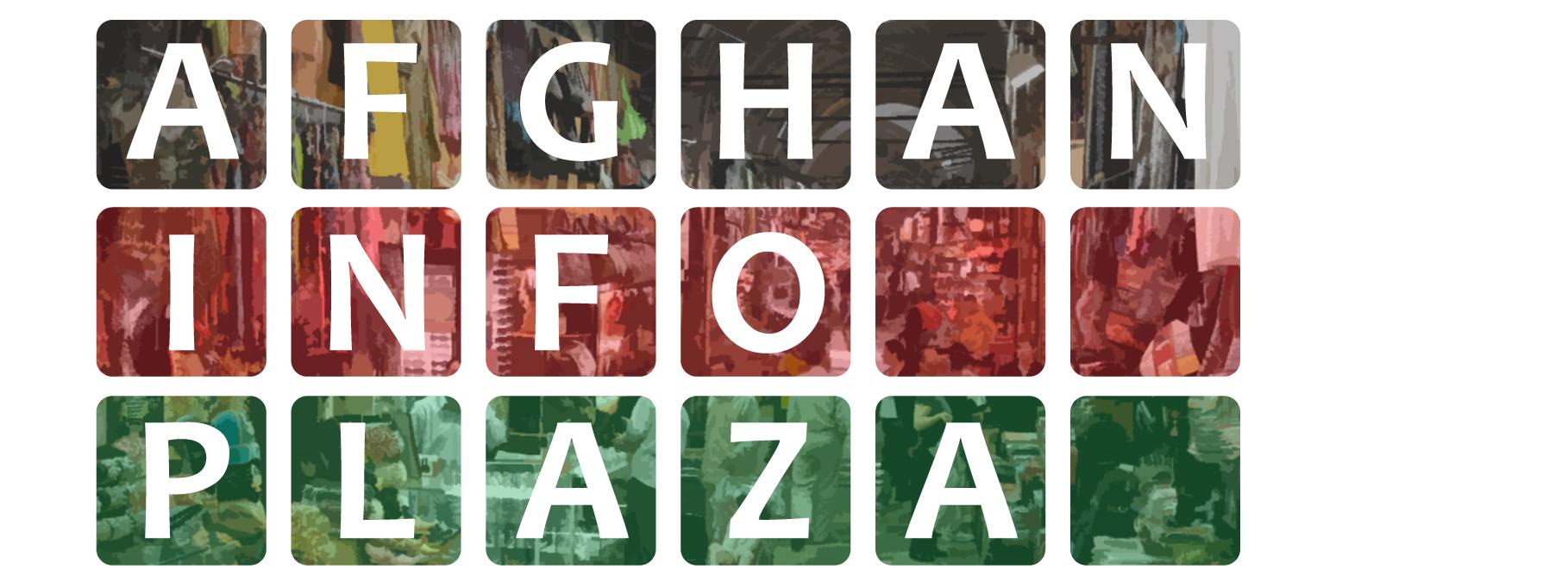 Afghan Info Plaza