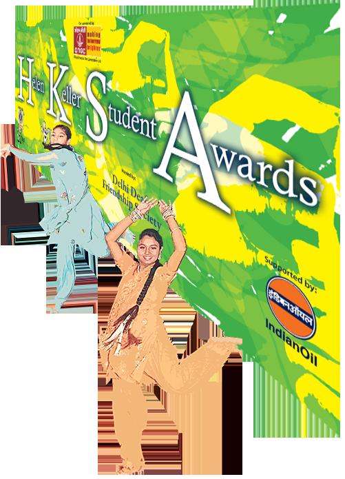 Helen Keller Student Awards 2008 Banner